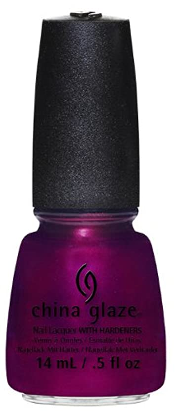 唯物論ハック逸話CHINA GLAZE Nail Lacquer - Autumn Nights - Don't Make Me Wine