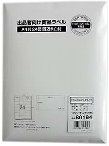 【Amazon.co.jp限定】エーワン 出品者向けFBAラベル きれいにはがせるタイプ 24面 100枚