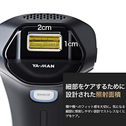 YA-MAN(ヤーマン)『メンズレイボーテEX』