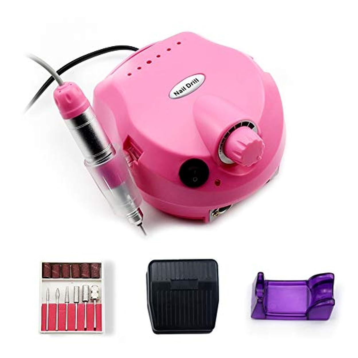 マニキュア用の電気ネイルドリルビットセットミルカッターマシンヒントマニキュア電気35000/20000 RPMネイルペディキュアファイル,ピンク