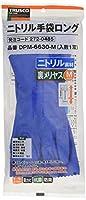 TRUSCO(トラスコ) 厚手手袋 ロングタイプ Mサイズ DPM-6630-M