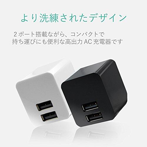 エレコム 充電器 ACアダプター 【iPhone&iPad&Android&IQOS対応】 折畳式プラグ USBポート×2 (2.4A出力) 10年使える長寿命設計 ブラック MPA-ACUEN000ABK