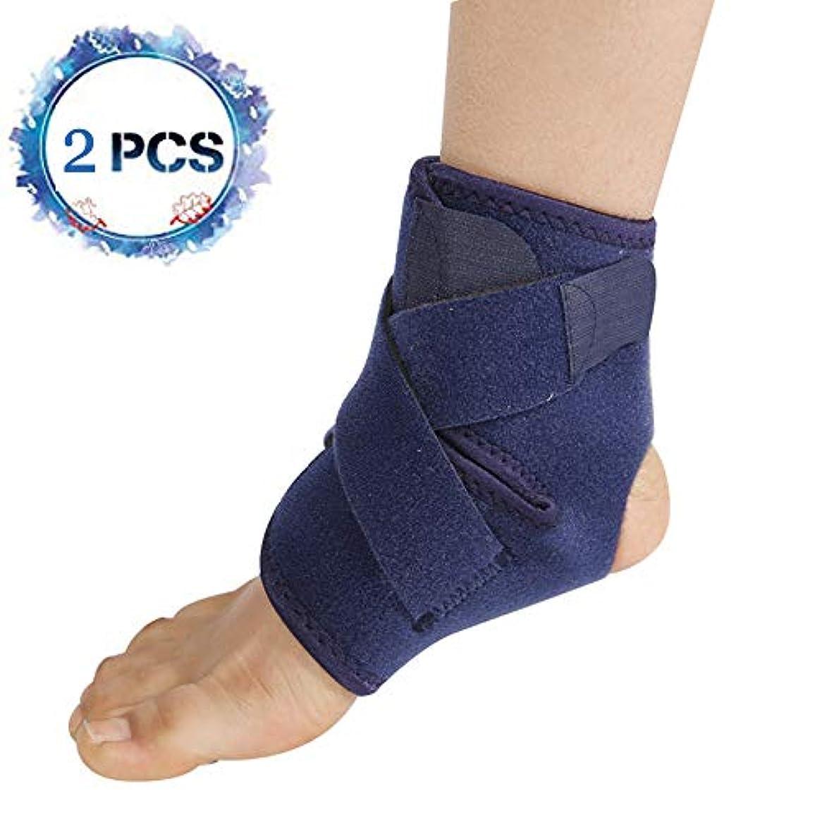 足底筋膜炎夜間副木 - 男性と女性のストレッチバンドの足底筋膜炎 - 足底筋膜矯正足のサポート(1ペア)