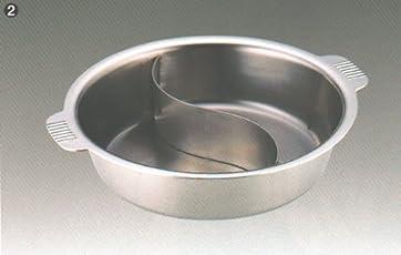 ちり鍋 ホーコー鍋 2色火鍋 33cm(仕切り付ちり鍋)