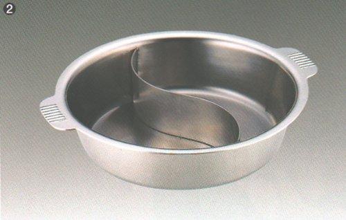 火鍋 ホーコー 2色火鍋29cm IH対応