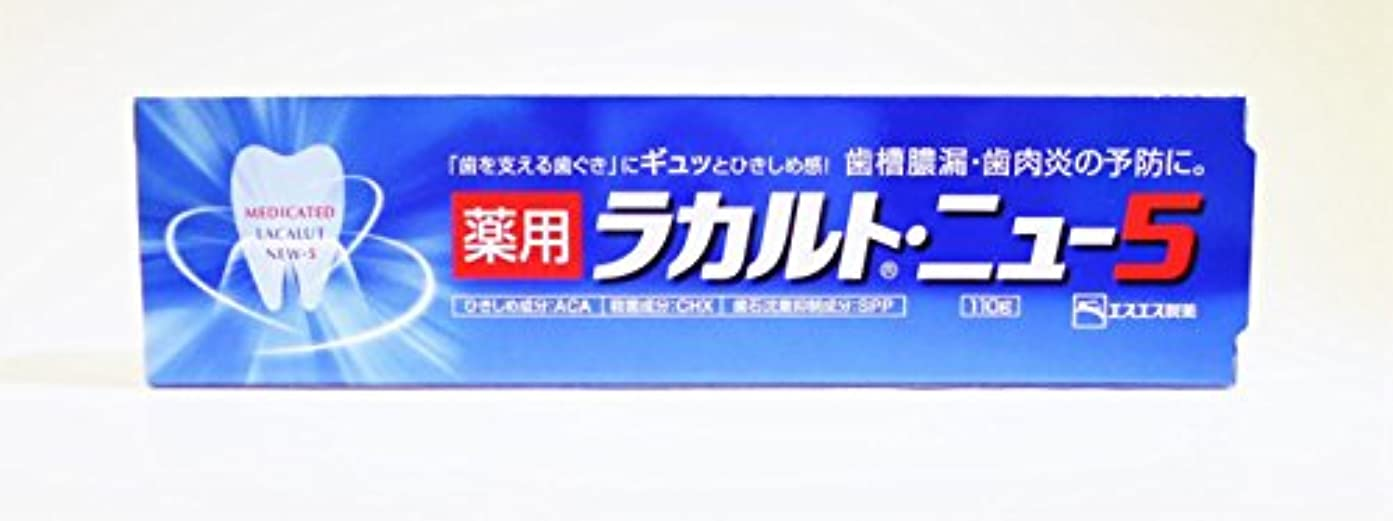 ナプキンボーナス薬用ラカルトニュー5 110g