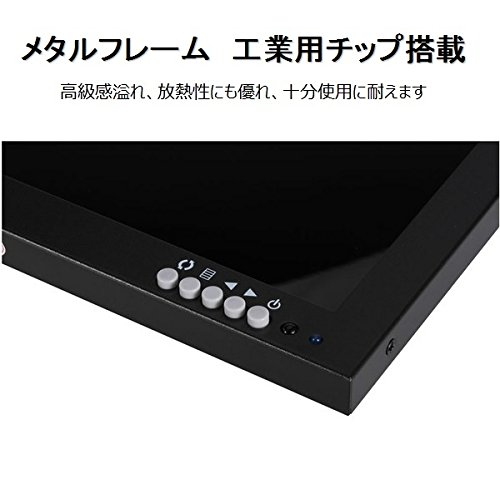 『10インチ液晶 HDMI USB モニター PC 小型 サブ ディスプレイ1280*800 IPS全視野高画質 HDMI USB VGA BNC AV 入力対応 モバイル モニター (101IPS)』の3枚目の画像
