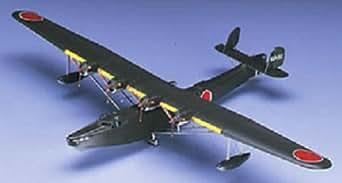 ハセガワ 川西 H6K5 九七式大型飛行艇 23型 (1/72スケールプラモデル NP 6
