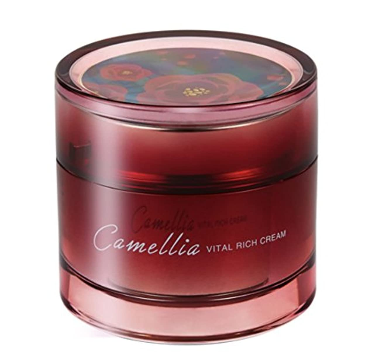 巧みなボイラー原点Jeju Indi Camellia Vital Rich Cream 50g/Eco-Friendly Jeju Island Cosmetic/Korea Cosmetics [並行輸入品]