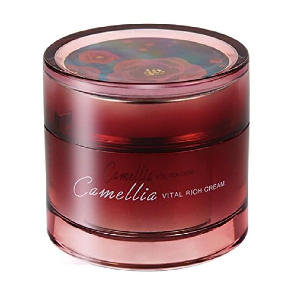 ボット日常的に礼儀Jeju Indi Camellia Vital Rich Cream 50g/Eco-Friendly Jeju Island Cosmetic/Korea Cosmetics [並行輸入品]
