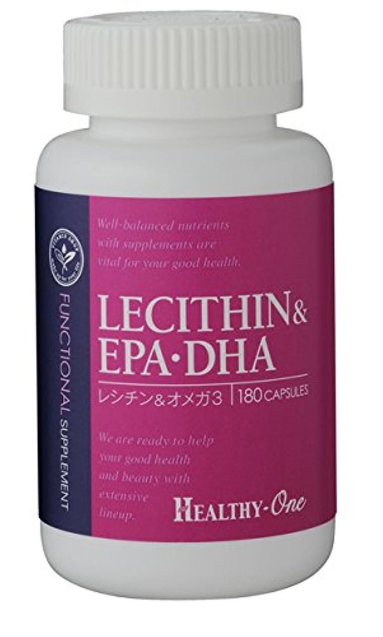 ヘルシーワン レシチン&EPA?DHA 180カプセル