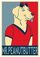 Poster BoJack Horseman Propaganda Mr. Peanutbutter - Formato A3 (42x30 cm)
