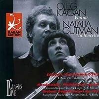 Oleg Kagan Edition Vol. 15 - Violin Concertos by Schubert/Mendelssohn/Brahms (1997-11-01)