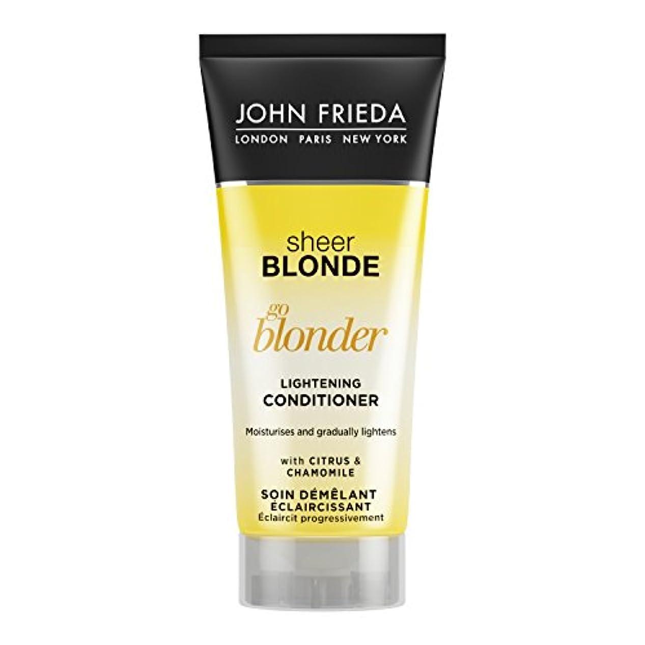皮肉な踏み台豚肉John Frieda Sheer Blonde Go Blonder Lightening Conditioner Travel Size 50ml