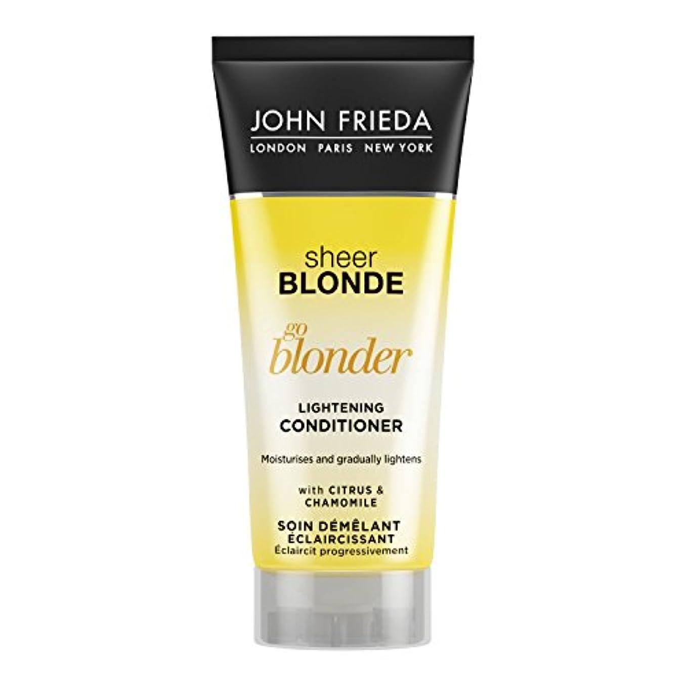 テメリティ快適オーナメントJohn Frieda Sheer Blonde Go Blonder Lightening Conditioner Travel Size 50ml