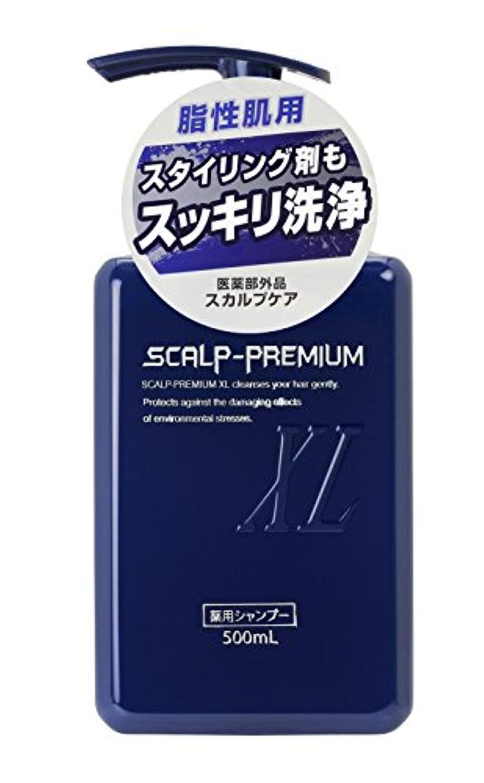 ネクタイ列車床【脂性肌用】スカルププレミアムXL 薬用シャンプー