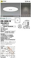 DD-3330-W 山田照明 白色LEDダウンライト一体型(FHT42W相当)(切込穴寸φ100mm)(電源・トランス別売)