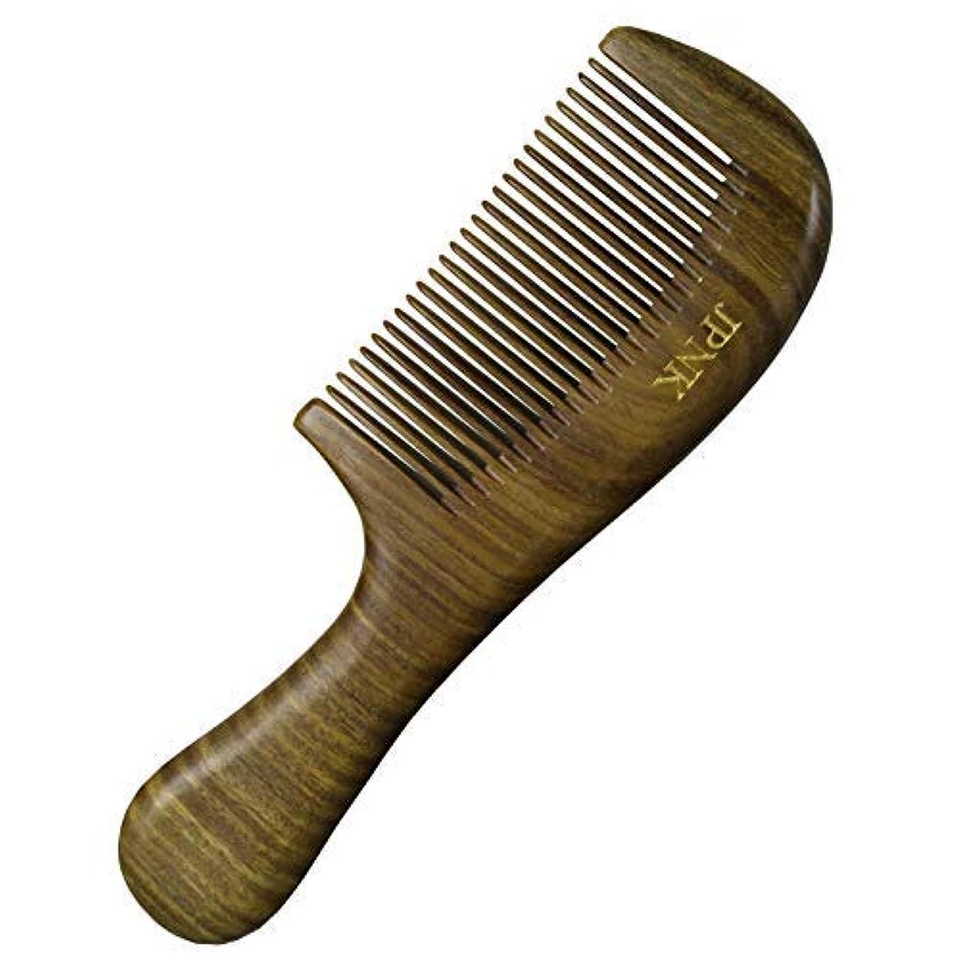 執着貝殻遊びますJPNK Anti-Static Sandalwood Scent Natural Hair Detangler Wooden Comb [並行輸入品]