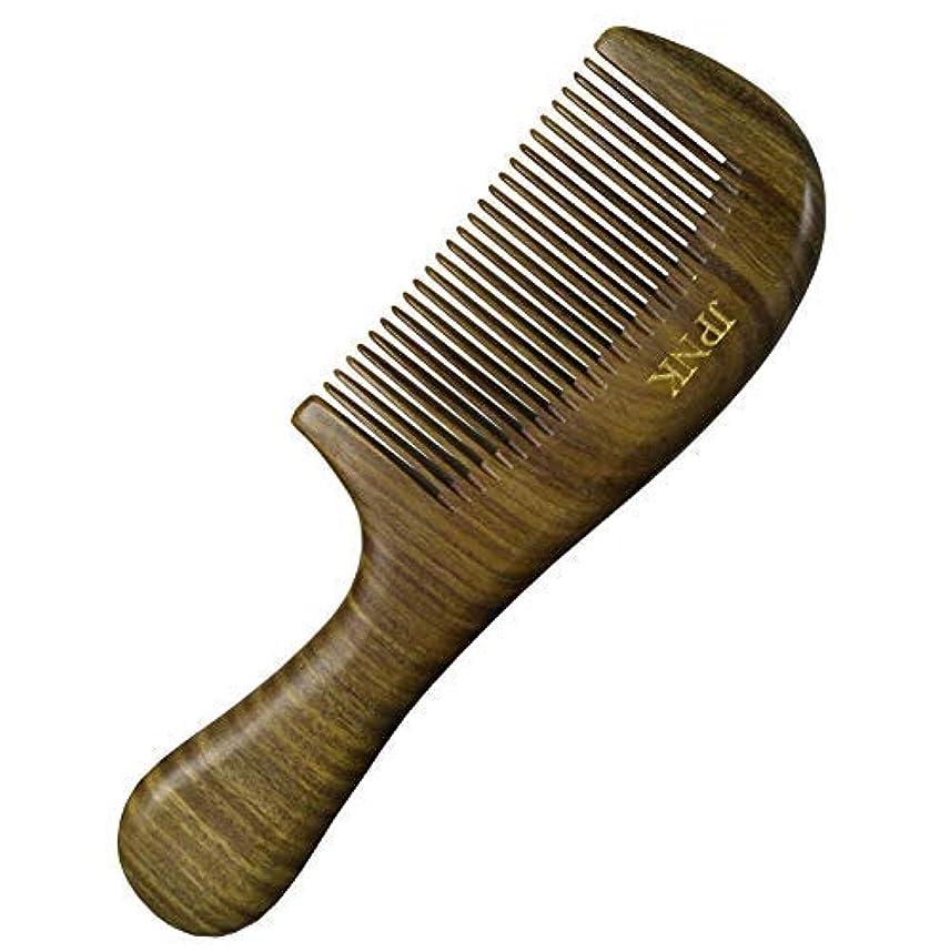 コショウつなぐ損傷JPNK Anti-Static Sandalwood Scent Natural Hair Detangler Wooden Comb [並行輸入品]