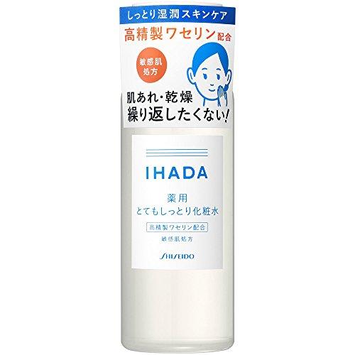 イハダ 薬用ローション とてもしっとり化粧水 高精製ワセリン配合 180ml(医薬部外品)