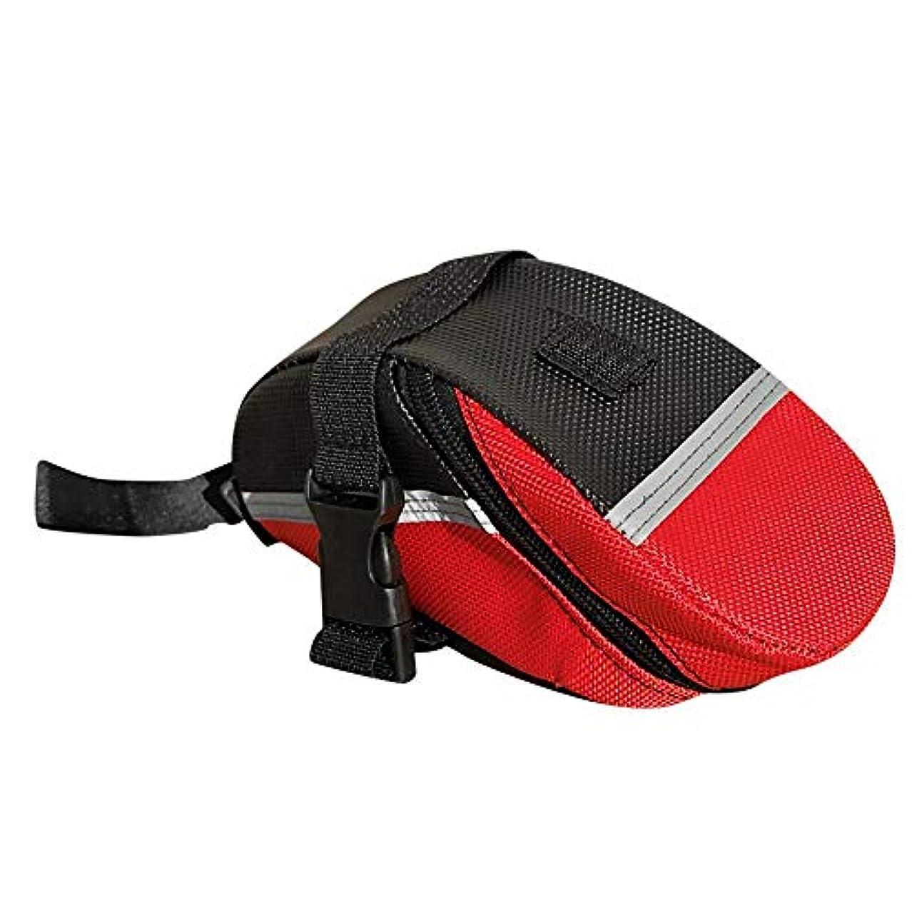番号ピアース維持3色防水自転車テールバッグマウンテンバイク自転車シートサドルバッグナイロン自転車収納袋ロードバイクアクセサリー 3