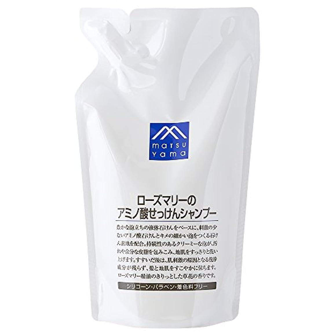 性能用量メーカーM-mark ローズマリーのアミノ酸せっけんシャンプー 詰替用