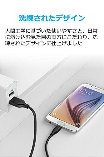 『【2本セット】Anker PowerLine Micro USB ケーブル 【急速充電・高速データ転送対応】Galaxy Xperia Android各種 その他USB機器対応 (0.1m グレー×2)』の2枚目の画像