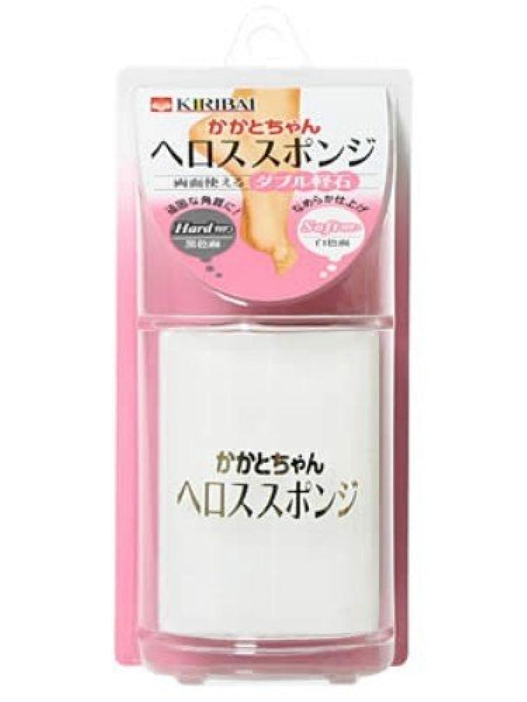アンティーク乳製品建物桐灰 素足綺麗 ヘロススポンジ