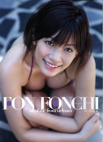 フォンチー ファースト写真集 FON FONCHI