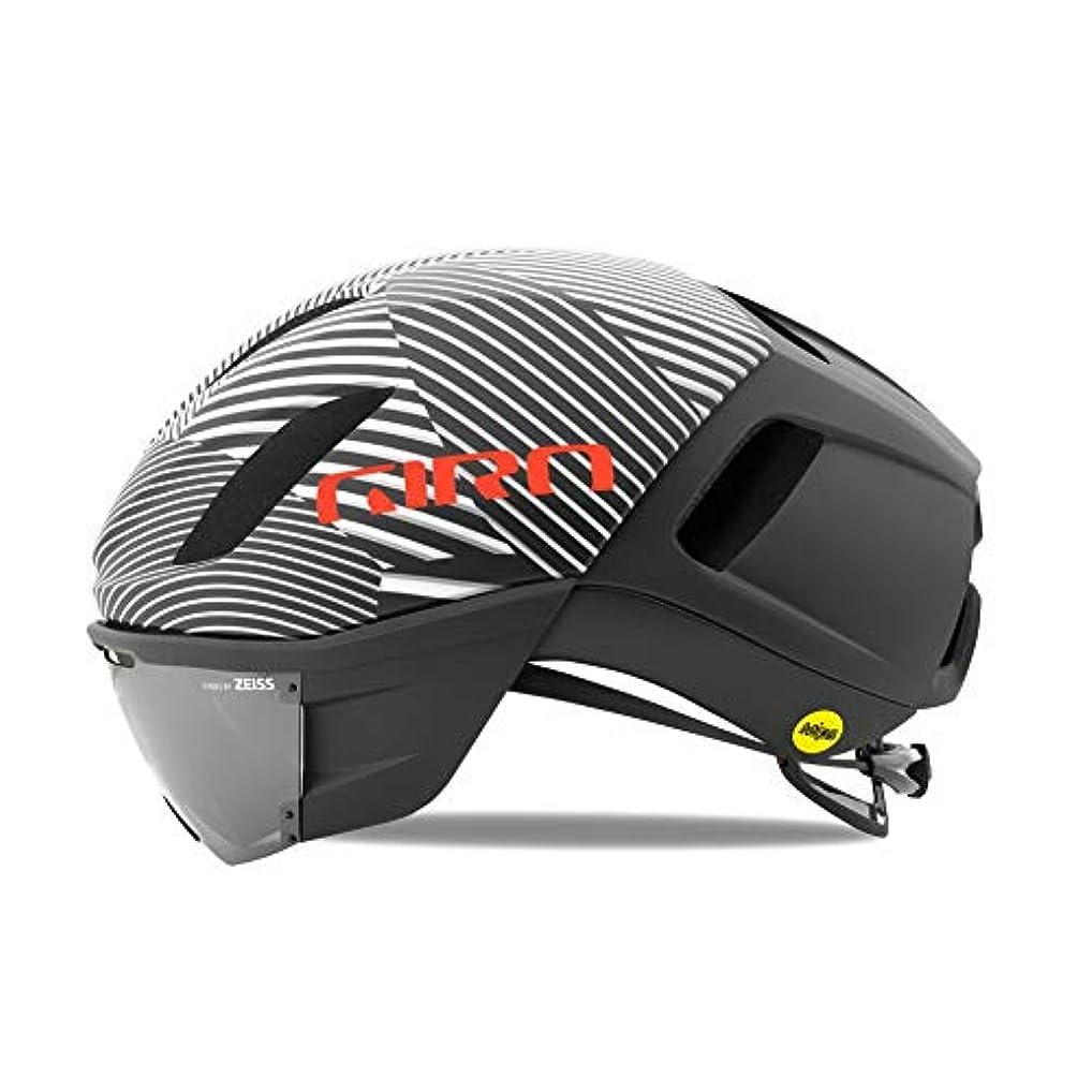 現代飲み込む日付付きGIRO(ジロ) Vanquish Mips Wide Fit Helmet - Matte Dazzle [S(51-55cm)/M(55-59cm)/L(59-63cm)] [並行輸入品]