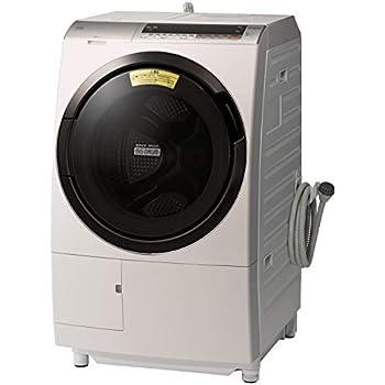 日立 ドラム式洗濯乾燥機 ビッグドラム 洗濯11kg/洗濯~乾燥6kg 左開き 日本製 AIお洗濯 風アイロン 液体洗剤・柔軟剤自動投入 BD-SX110CL N