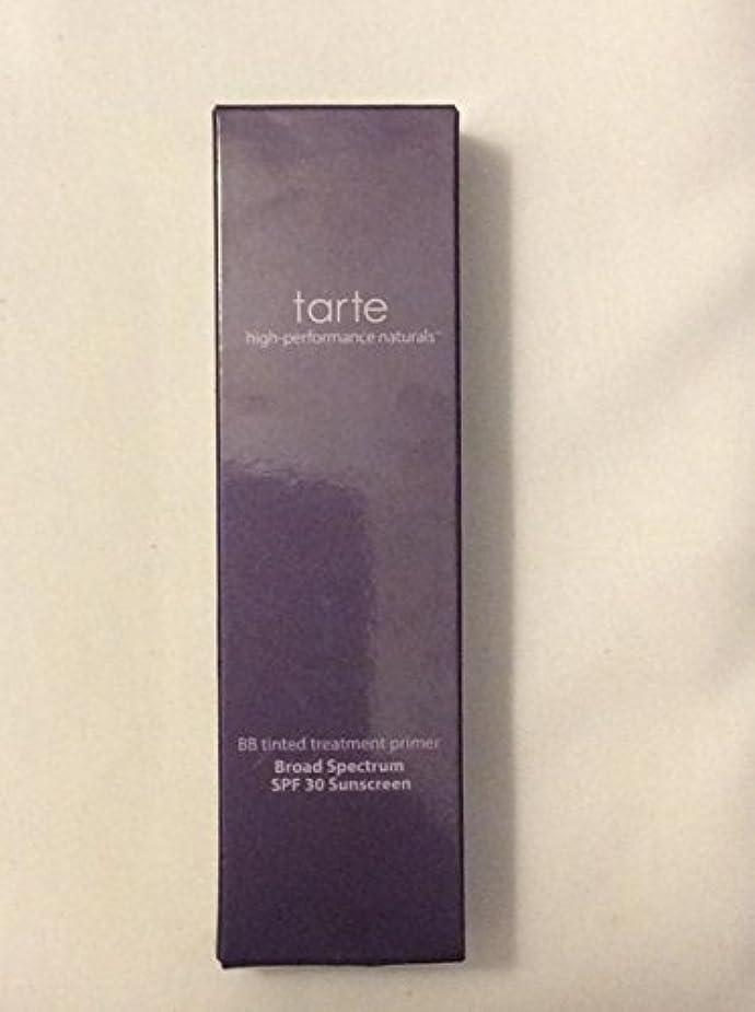 入札瞑想的主権者tarte BB tinted treatment 12-hour primer SPF 30 Medium