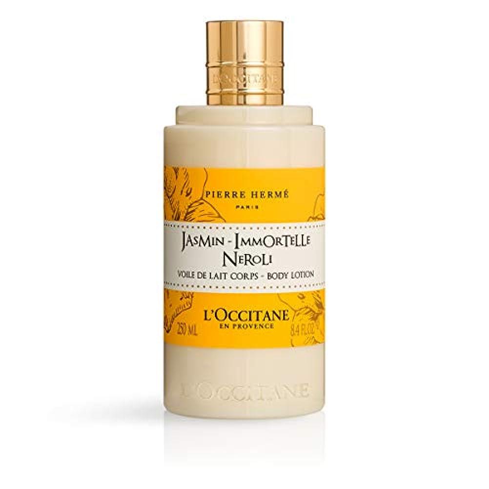 休憩する良さプロフェッショナルロクシタン(L'OCCITANE) ジャスミンイモーテルネロリ ボディミルク 250ml ボディクリーム ドラマティックフローラル