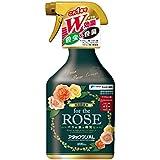 エムシー緑化 For the rose アタックワンAL 1000ml