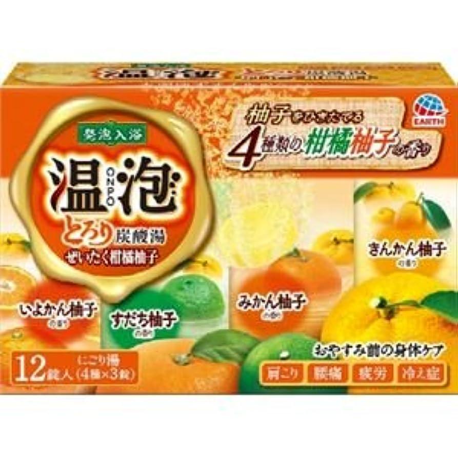 ハロウィンバング暗くする(まとめ)アース製薬 温泡とろり炭酸湯ぜいたく柑橘柚子12錠入 【×3点セット】