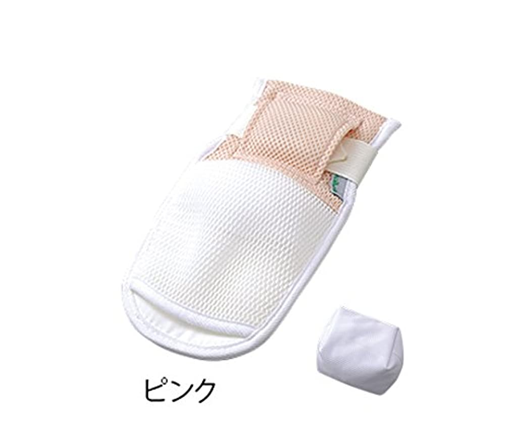 プラットフォーム縫うマナーナビス(アズワン)8-2153-05抜管防止手袋TMT-SPPピンク295×145mm