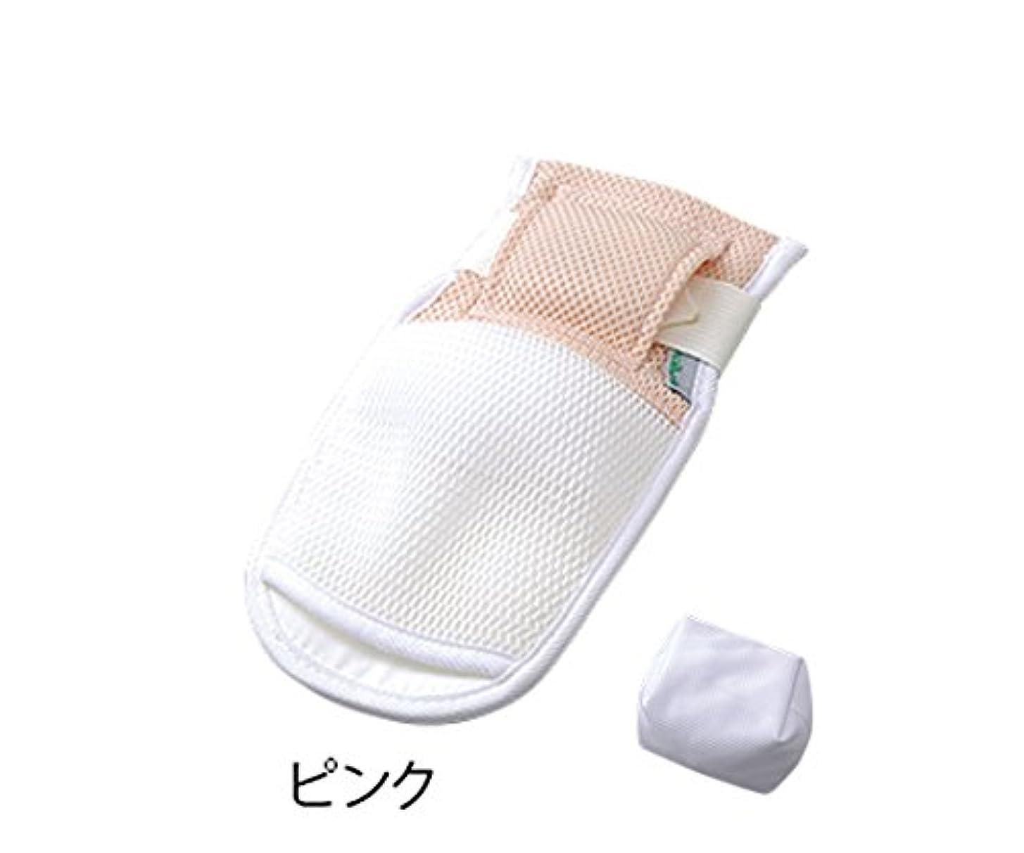 鍔フィット製品ナビス(アズワン)8-2153-05抜管防止手袋TMT-SPPピンク295×145mm
