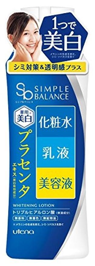 罪人滑り台法令シンプルバランス 美白ローション 220mL (医薬部外品)