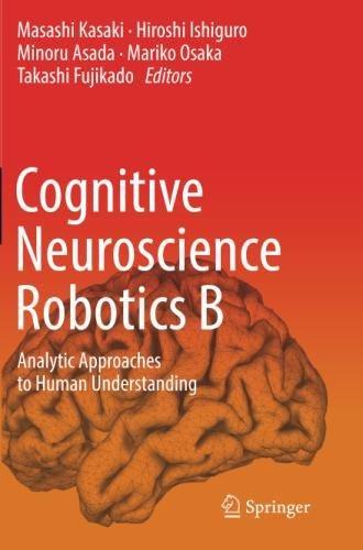 [画像:Cognitive Neuroscience Robotics B: Analytic Approaches to Human Understanding]