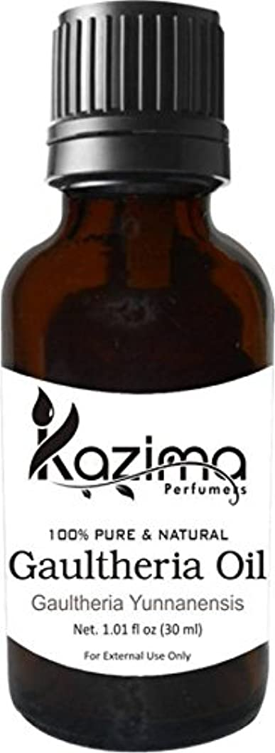メイエラ百科事典拡声器Kazima Gaultheria Essential Oil ( 30 ml )