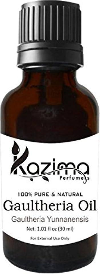 シャッター疑問を超えてヘルパーKazima Gaultheria Essential Oil ( 30 ml )