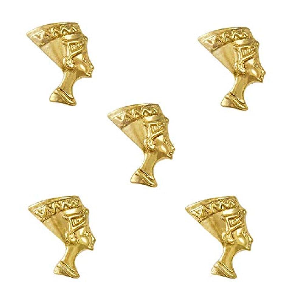 暖炉ソブリケット革新10個入り/パックエジプトの女王ネフェルティティエジプトのテーマ3Dゴールドスライスネイルアートの装飾マニキュアショップ用品