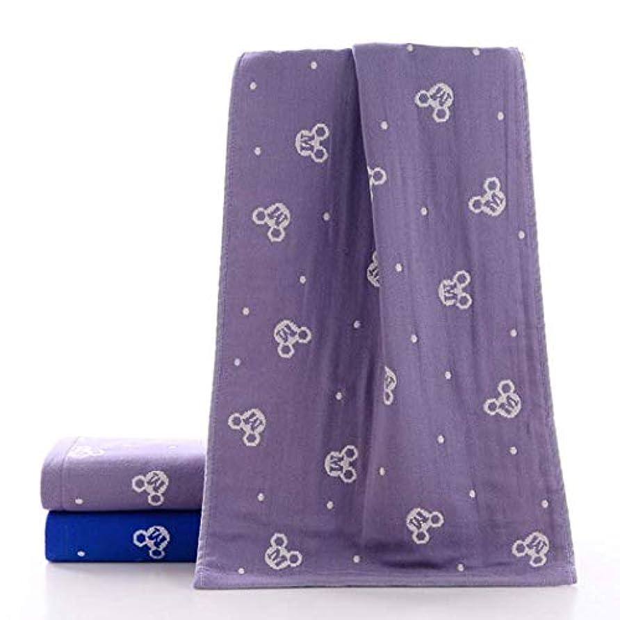 早いかわいらしい防ぐ高級コットンバスタオルタオルドライタオルソフト快適,Purple,34*75cm