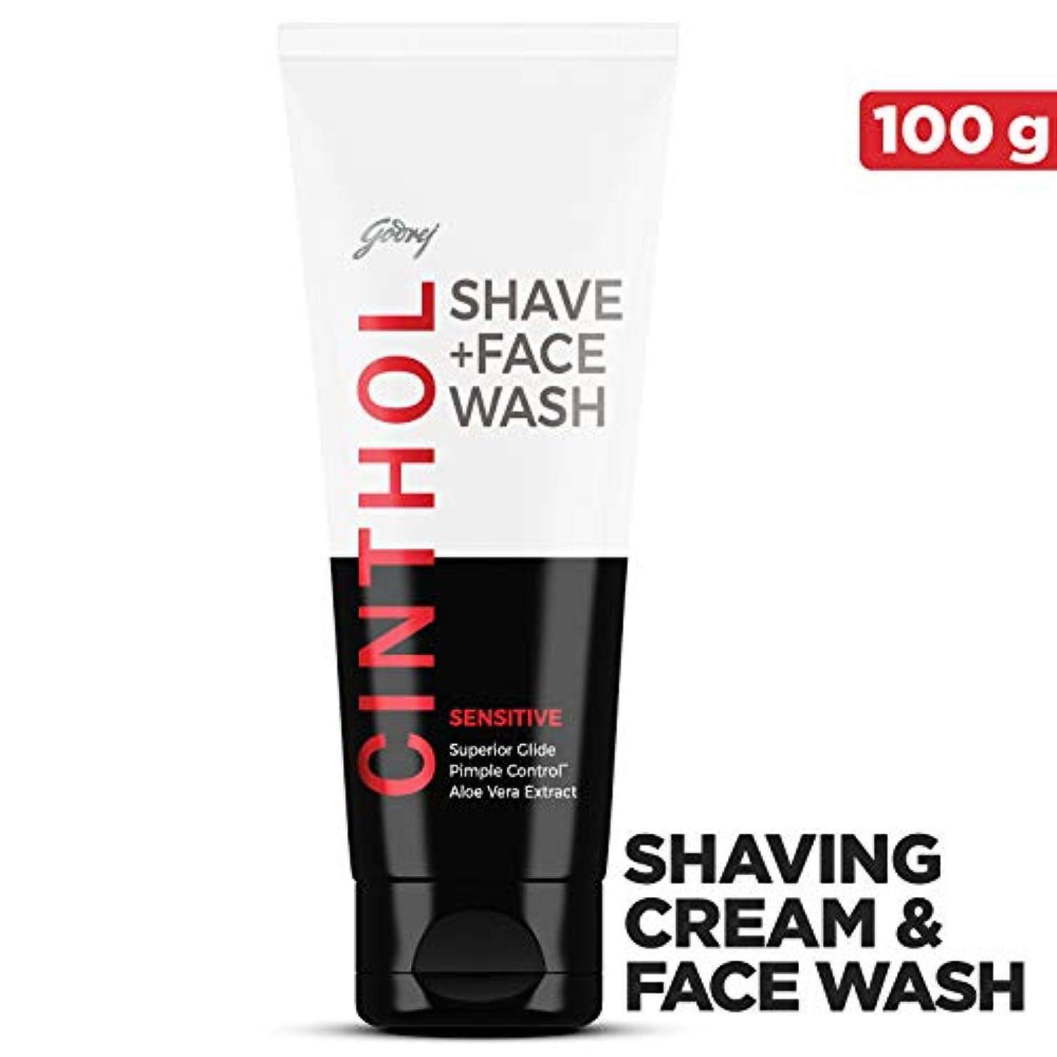 うれしい静かに商標Cinthol Sensitive Shaving + Face wash 100g