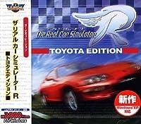 Platinumシリーズ ザ リアル カー シミュレーター R ~トヨタエディション~