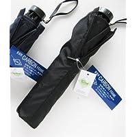 大型/超軽量カーボン 折りたたみ傘 大寸65cm/8本骨/185g  テフロン加工 (黒(ブラック))