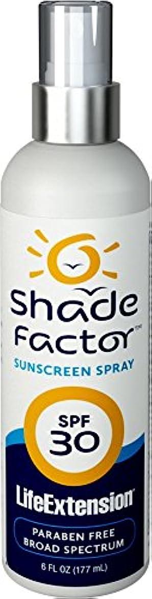 大混乱敵対的薬局(シェードファクター?サンスクリーンスプレーSPF30_177ml(LifeExtension)[ヤマト便]) Shade Factor Sunscreen Spray SPF30 Made in USA