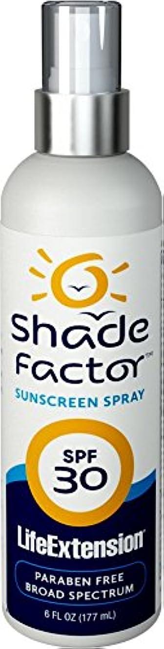 背の高い初心者感謝している(シェードファクター?サンスクリーンスプレーSPF30_177ml(LifeExtension)[ヤマト便]) Shade Factor Sunscreen Spray SPF30 Made in USA