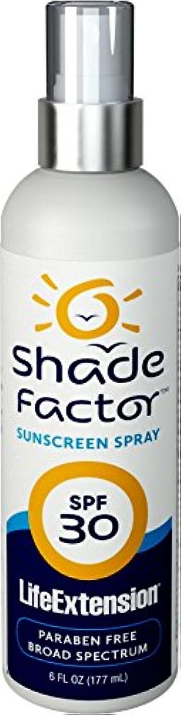 犯す菊機械(シェードファクター?サンスクリーンスプレーSPF30_177ml(LifeExtension)[ヤマト便]) Shade Factor Sunscreen Spray SPF30 Made in USA