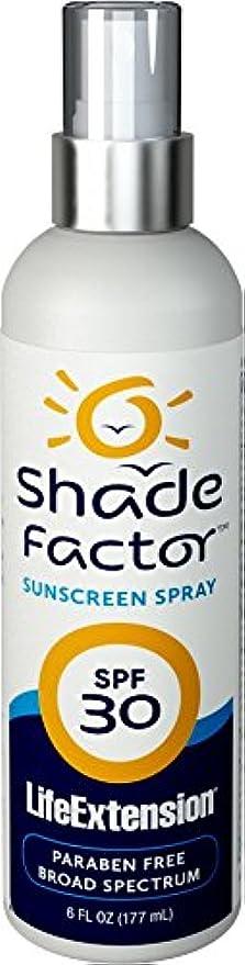 スーツ宣伝幸運(シェードファクター?サンスクリーンスプレーSPF30_177ml(LifeExtension)[ヤマト便]) Shade Factor Sunscreen Spray SPF30 Made in USA